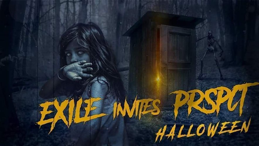 EXILE invites PRSPCT